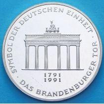 ФРГ 10 марок 1991 год. А. Бранденбургские ворота. Серебро. Пруф.