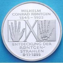 ФРГ 10 марок 1995 год. Вильгельм Конрад Рентген. D. Серебро. Пруф