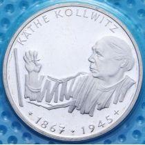 ФРГ 10 марок 1992 год. Кете Кольвиц. G. Серебро. В запайке.