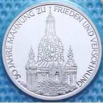 ФРГ 10 марок 1995 год. Мир и согласие. J. Серебро. В запайке.