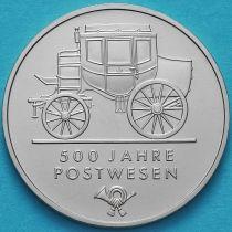 ГДР 5 марок 1990 год. 500 лет почте