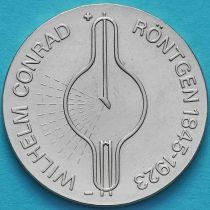 ГДР 5 марок 1970 год. Вильгельм Конрад Рентген.