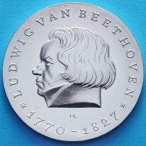 ГДР 10 марок 1970 год. Людвиг Ван Бетховен. Серебро.