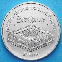 ГДР 5 марок 1990 год. Арсенал Цойгхаус.