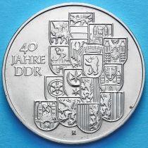 ГДР 10 марок 1989 год. 40 лет образования ГДР.