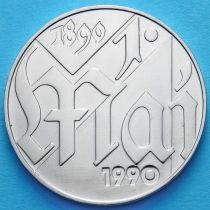ГДР 10 марок 1990 год. 1 мая.