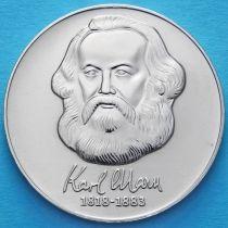 ГДР 20 марок 1983 год. Карл Маркс.
