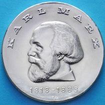 ГДР 20 марок 1968 год. Карл Маркс. Серебро.