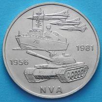 ГДР 10 марок 1981 год. Национальная армия.