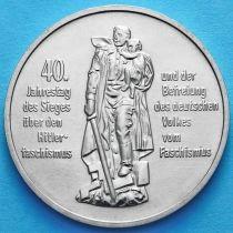 ГДР 10 марок 1985 год. 40 лет Победе.
