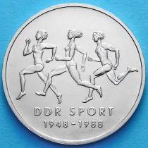 ГДР 10 марок 1988 год. 40 лет Союзу физкультуры и спорта.