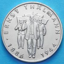 ГДР 10 марок 1986 год. Тельман.