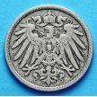 Монета Германии 5 пфеннигов 1890-1913 год.