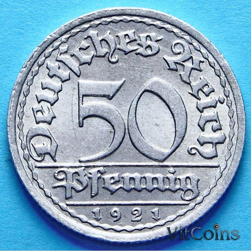 Монета Германии 50 пфеннигов 1920-1922 год. UNC. D, J, G, F,