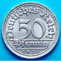 Германия 50 пфеннигов 1922 год. UNC. F