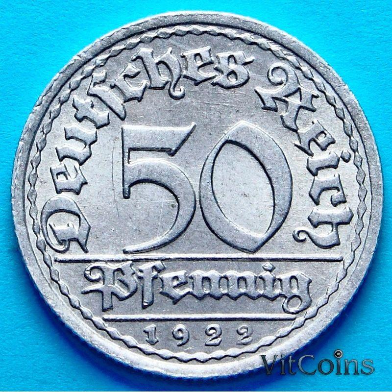 Монета Германии 50 пфеннигов 1922 год. UNC. G