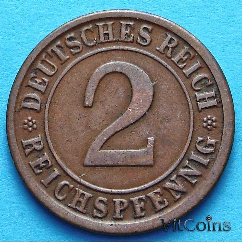 Монета Германии 2 рейхспфеннига 1924-1925 год. А