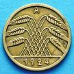 Монета Германии 5 рентенпфеннигов 1923-1924 год.