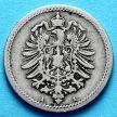 Монета Германии 5 пфеннигов 1874-1889 год.