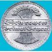 Монета Германии 50 пфеннигов 1921 год. UNC. G