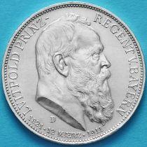 Бавария, Германия 3 марки 1911 год. Серебро.