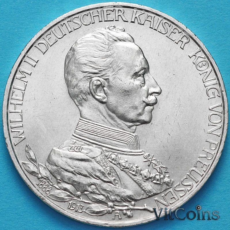 Монета Пруссии 3 марки 1913 год. Серебро