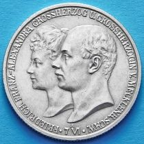 Мекленбург-Шверин 2 марки 1904 год. Серебро.