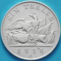 Пруссия 1 талер 1818 год. Серебро. А.