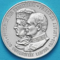 Саксония, Германия 2 марки 1909 год. Лейпцигский университет. Серебро.
