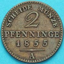 Пруссия 2 пфеннига 1855 год.