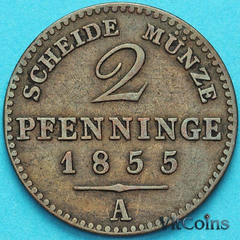 Монета Пруссия 2 пфеннига 1855 год.