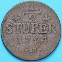 Юлих-Берг 1/2 стюбера 1794 год.