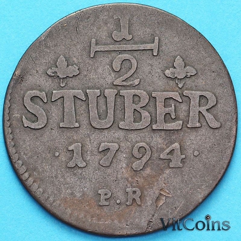 Монета Юлих-Берг 1/2 стюбера 1794 год.