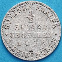 Пруссия 1/2 гроша 1846 год. Серебро. А