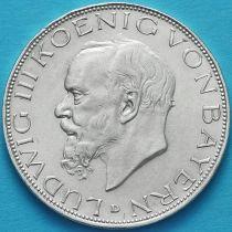 Бавария, Германия 3 марки 1914 год. Серебро. №1