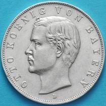Бавария, Германия 3 марки 1911 год. Серебро D.