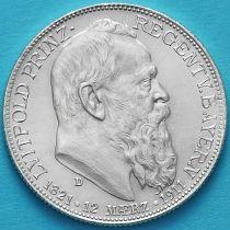Бавария, Германия 2 марки 1911 год. Луитпольд Баварский. Серебро.