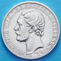 Саксен-Майнинген, Германия 1 талер 1870 год. Серебро.