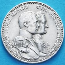 Саксен-Веймар-Айзенах, Германия 3 марки 1915 год. Серебро.
