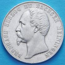 Саксен-Майнинген, Германия 1 талер 1862 год. Серебро.
