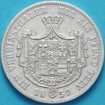 Гессен-Кассель, Германия 1 таллер 1859 год. Серебро.