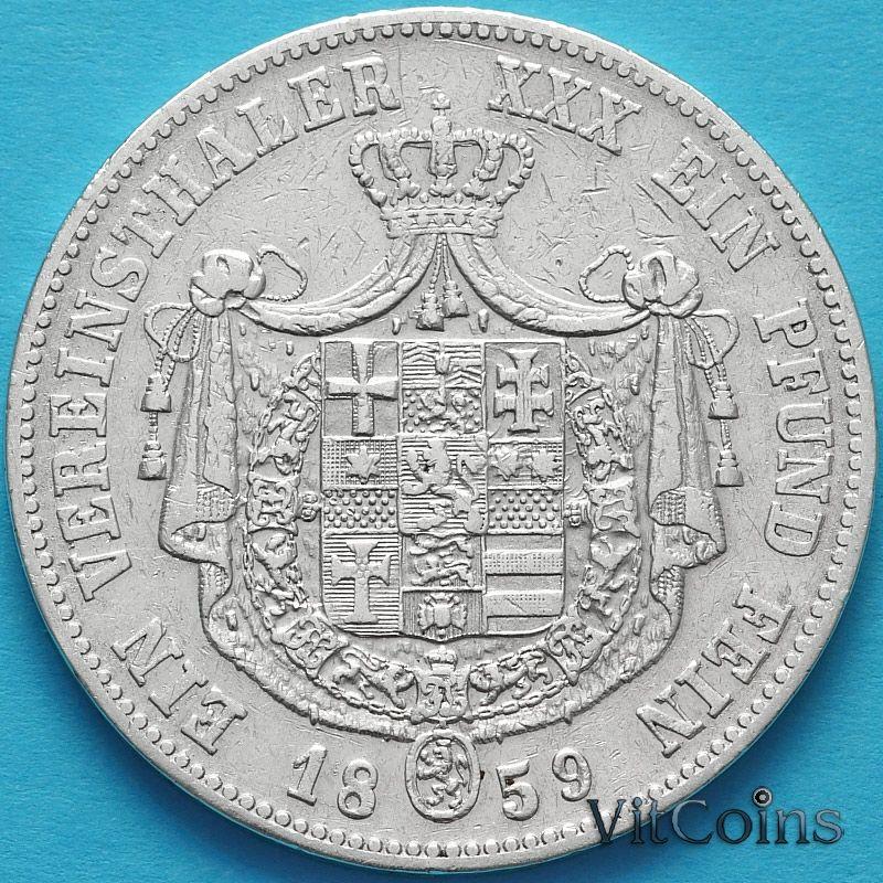 Монета Гессен-Кассель, Германия 1 таллер 1859 год. Серебро.