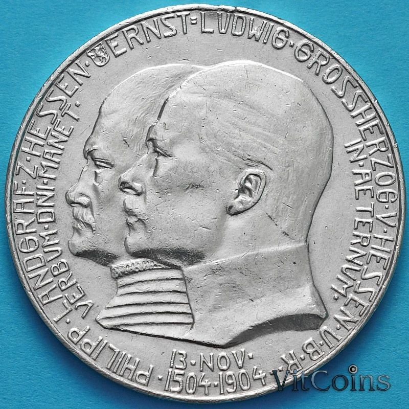 Монета Гессен, Германия 5 марок 1904 год. Серебро.