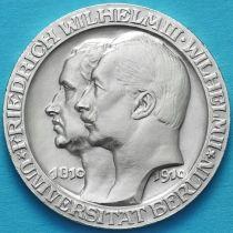 Пруссия, 3 марки 1910 год. Берлинский университет. Серебро. №1