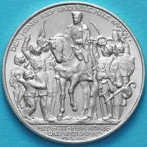 Пруссия, 2 марки 1913 год. Битва народов. Серебро.