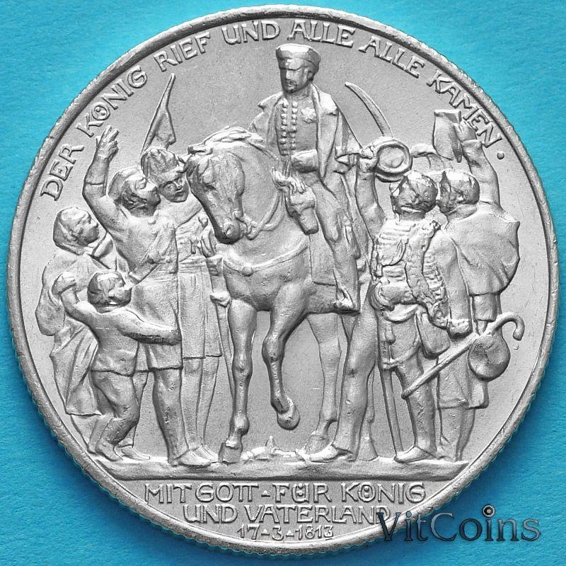 Монета Пруссии 2 марки 1913 год. Битва народов. Серебро.