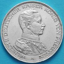 Пруссия, 3 марки 1914 год. Серебро.