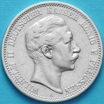 Пруссия, 2 марки 1903 год. Серебро.