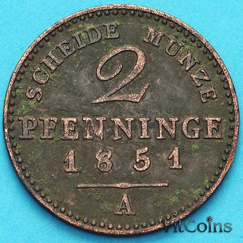 Монета Пруссия 2 пфеннига 1851 год.