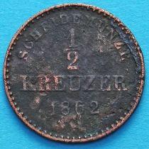 Германия, Вюртемберг 1/2 крейцера 1862 год.